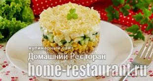 Салат с тунцом и рисом «Капля воды»_11