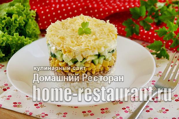 Рецепты салатов праздничных