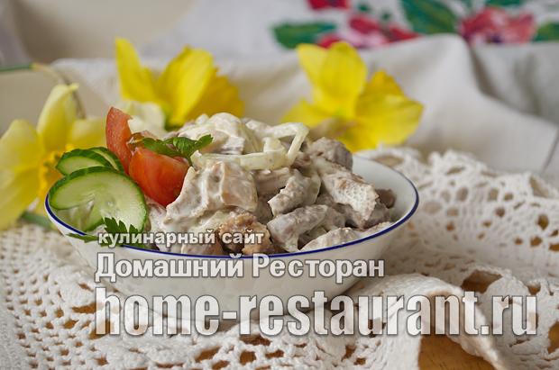 салат с говяжьим языком рецепт с фото очень вкусный
