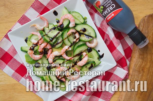 Салат с креветками авокадо и огурцом фото_06