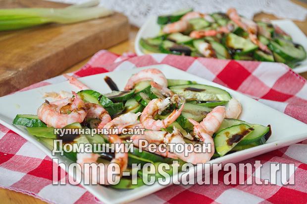 Салат с креветками авокадо и огурцом фото_09