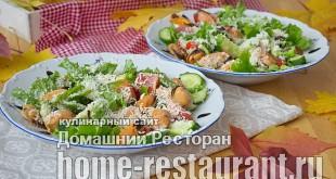 Салат с мидиями овощами и сыром фото_10