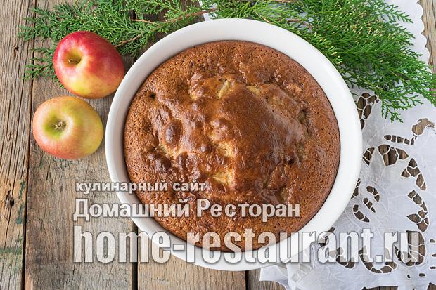 Яблочный пирог на сметане (вкуснее шарлотки)