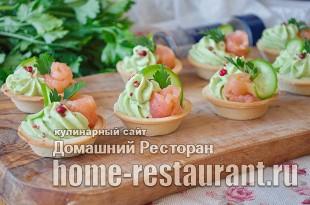 Тарталетки с авокадо и красной рыбой фото_07