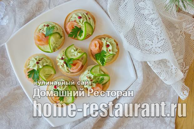 Тарталетки с авокадо и красной рыбой фото_08