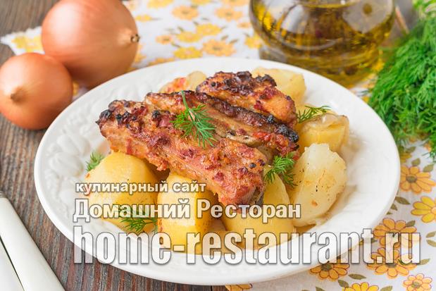 Ребрышки с картошкой в духовке фото, фото рецепт Ребрышек с картошкой в духовке