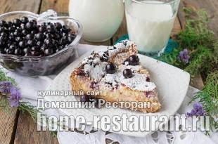 Пирог с замороженной смородиной