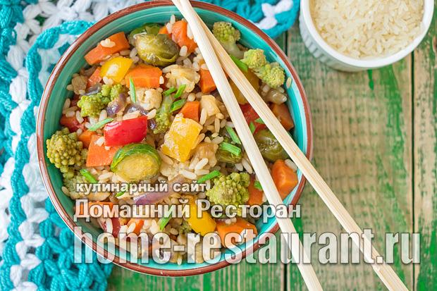 Рис с овощами по-китайски фото_05
