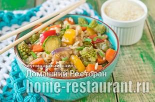 Рис с овощами по-китайски фото_06