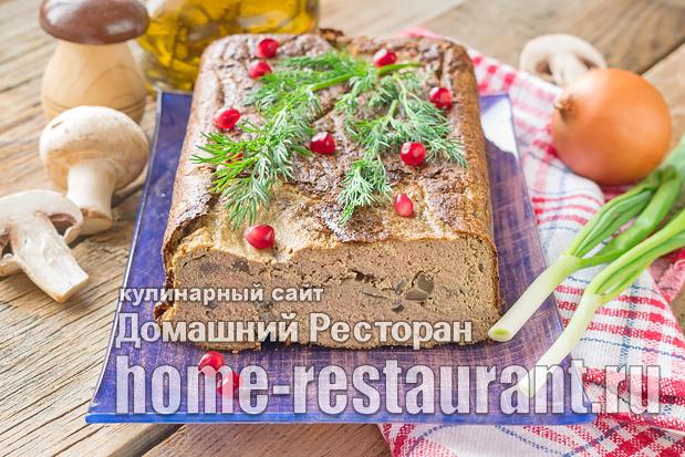 Суфле из печени в духовке фото_02
