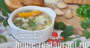 Суп из свежих белых грибов фото_11