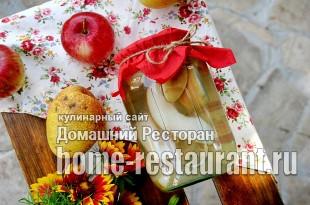 Компот из яблок и груш на зиму фото_03