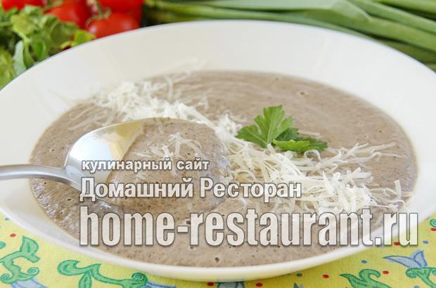 Крем-суп из шампиньонов со сливками фото_04