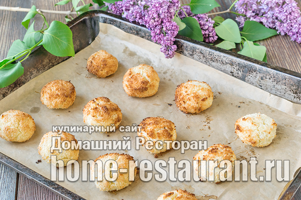 Печенье с кокосовой стружкой фото_04