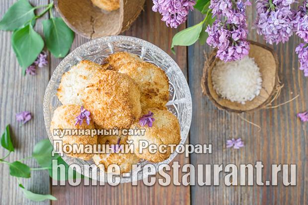 Печенье с кокосовой стружкой фото_05
