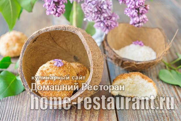 Печенье с кокосовой стружкой фото_07