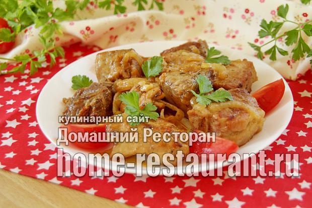 Шашлык на сковороде из свинины фото_1