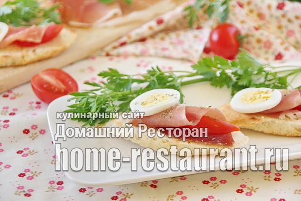 Брускетта с хамоном и помидорами фото_1
