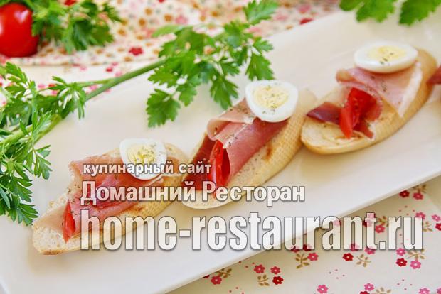 Брускетта с хамоном и помидорами фото_8