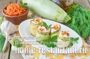 Рулетики из кабачков с морковью, сыром и чесноком фото_7