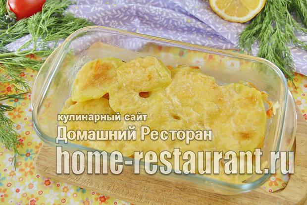Рыбная запеканка в духовке фото _04