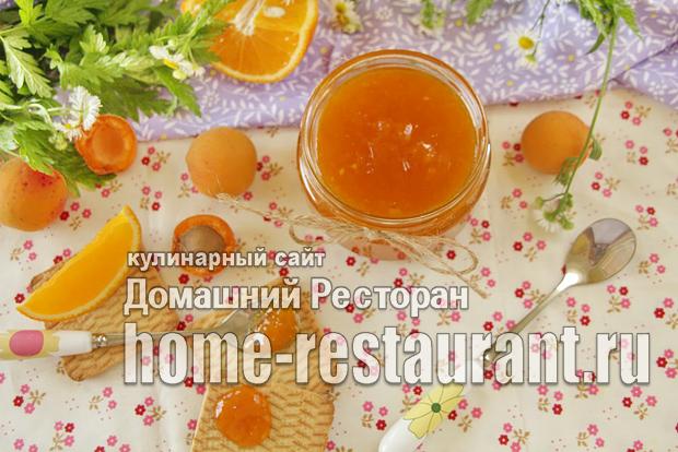 Абрикосовый джем с апельсином фото_01