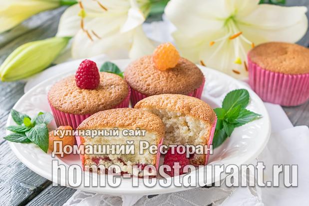 Маффины с ягодами фото_3