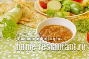 Закуска из кабачков на зиму фото_05