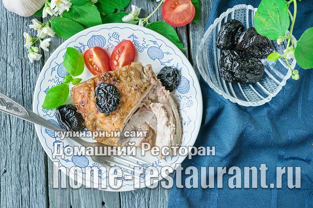 Курица с черносливом в духовке фото_05