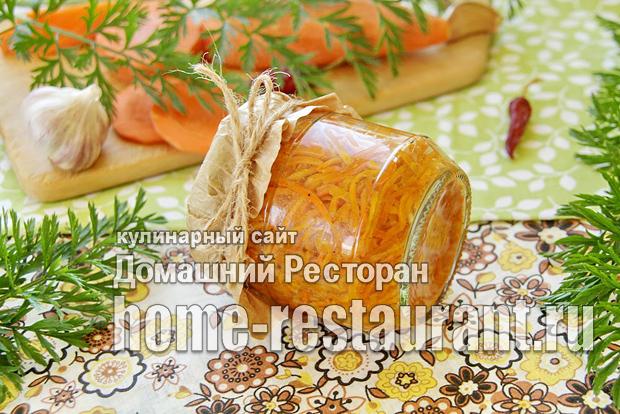 Морковь по-корейски на зиму фото_01