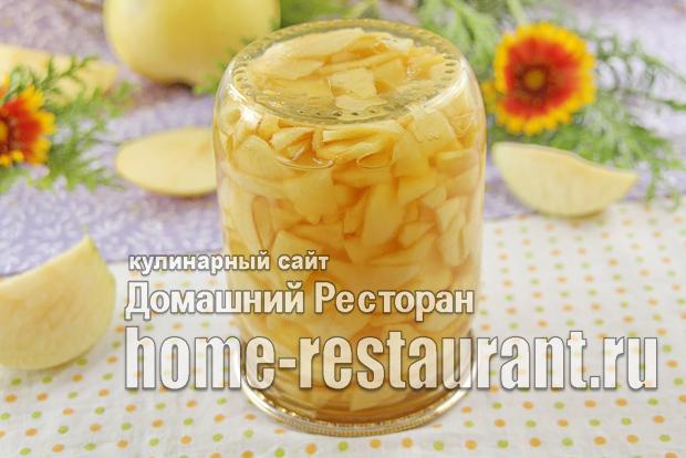 Заготовка из яблок для пирогов фото_6