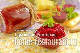 салат из свеклы на зиму с болг перцем фото 11