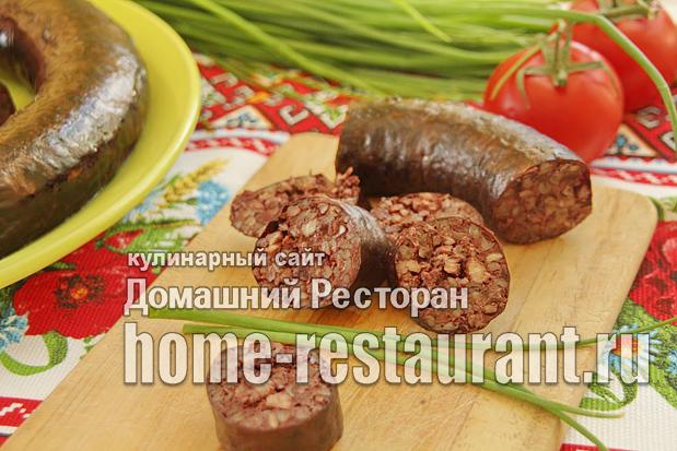 Кровяная колбаса в домашних условиях фото_09
