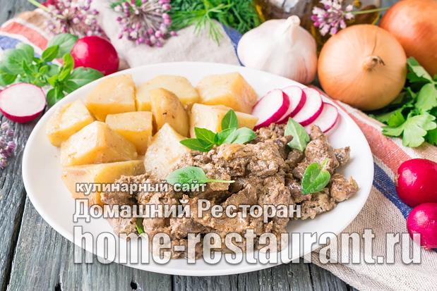 Куриная печень жареная с луком в сметане фото_02