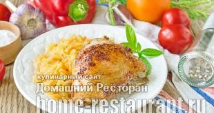 Куриные бедра на сковороде фото_7