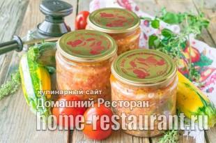 Острый салат из кабачков на зиму фото_05