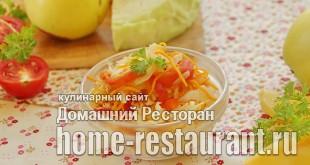 Салат с капустой и яблоками на зиму фото_1