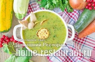 Суп пюре из кабачков фото_02