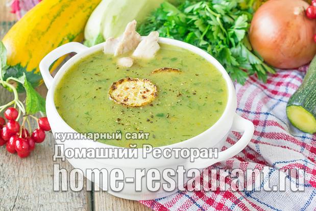 Суп пюре из кабачков фото_06