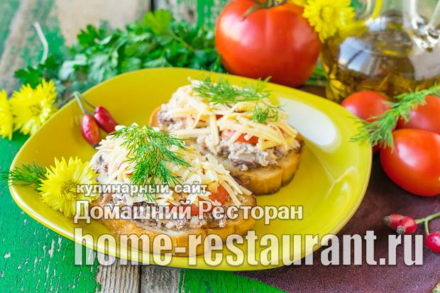 Бутерброды на праздничный стол с сардиной фото_2