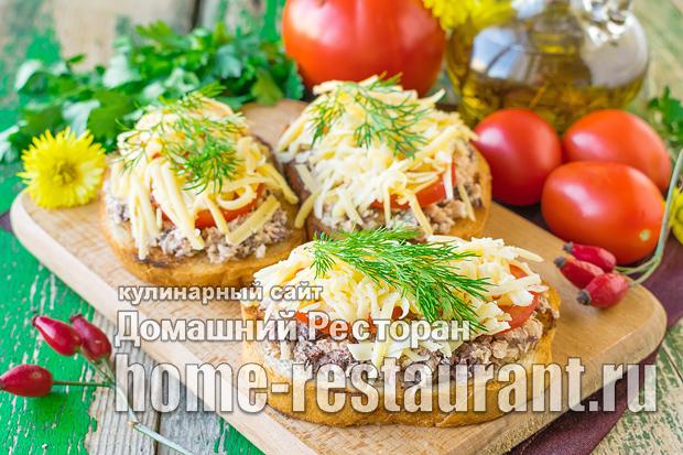 Бутерброды на праздничный стол с сардиной фото_7