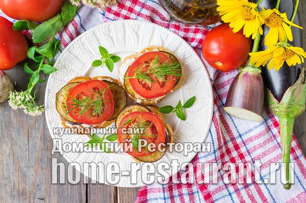 Бутерброды с баклажанами и помидорами фото_2