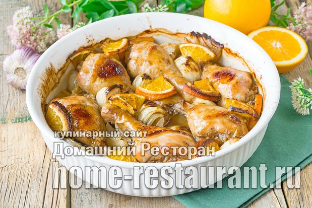 Курица с апельсинами в духовке фото_01
