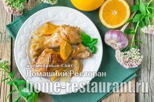 Курица с апельсинами в духовке фото_03