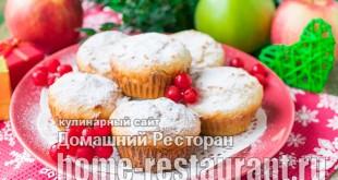 Сырники с яблоками в духовке фото, рецепт с фото сырников с яблоками в духовке