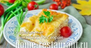 хачапури из лаваша  рецепт с  фото,  как готовить