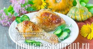Курица в кефире в духовке фото, фото рецепт Курицы в кефире в духовке