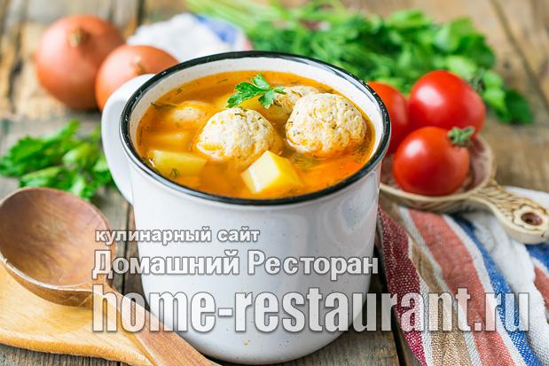 Томатный суп с фрикадельками фото, фото рецепт Томатного супа с фрикадельками