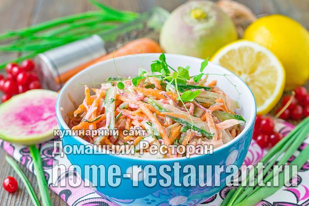 Салат из арбузной редьки с огурцом и морковью фото