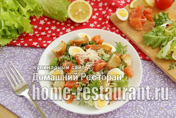 Салат с семгой и сухариками фото, фото рецепт салата с семгой и сухариками